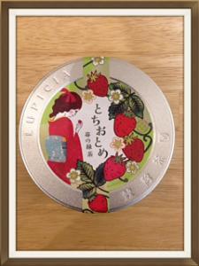 ルピシアのお茶、とちおとめ  ~苺の緑茶~
