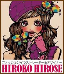 美容室・美容院アンツリーのロゴや販促物を制作した、ファッションイラストレーター&デザイナー「HIROKO HIROSE」の紹介ページへ