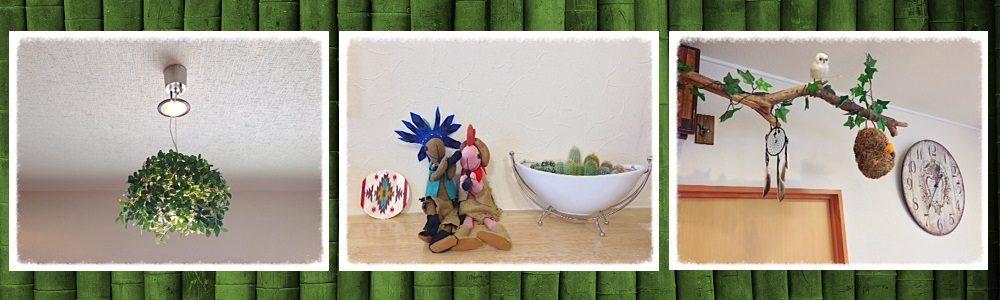 美容室店内のおしゃれ空間を彩る、個性的な小物類