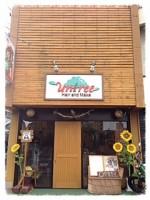 三郷駅から徒歩3分!愛知県尾張旭市の美容室・美容院untree(アンツリー)