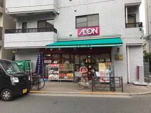 東京の旅 2