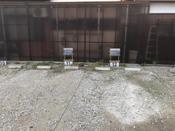 DIY untree駐車場