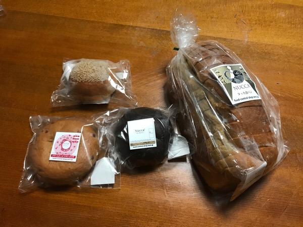 糖質を80~90%抑えた痩せるパン屋さん!?
