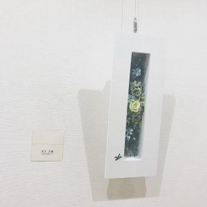 尾張旭市の華道 ブリザーブドフラワー