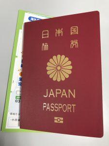 パスポートできました。(笑)