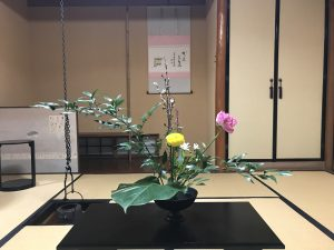 尾張旭市石田流生け花