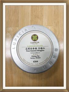 4月のuntreeのルピシアのお茶