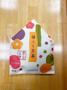 尾張旭市の美容室 untree  2月のルピシアのお茶