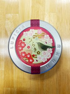 尾張旭市美容室untree 3月のお茶