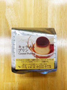 尾張旭市美容室untree 7月のルピシアのお茶