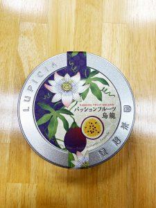 尾張旭市の美容室untree 8月のルピシアのお茶