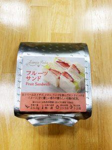 尾張旭市の美容室untree  12月のルピシア のお茶