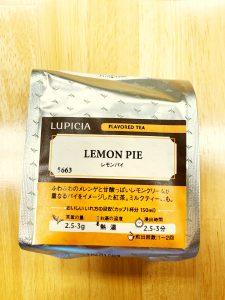 尾張旭市の美容室untree 3月のルピシアのお茶